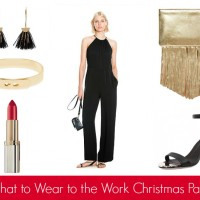 What to Wear to the Work Christmas Party - DrinksDinner